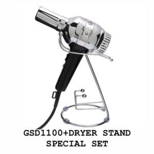 【スペシャルセット】GSD1100+DREYER STAND