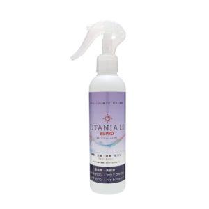 TITANIA 1.0 BS PRO -理美容室専用 7日間持続 抗菌コーテイング-